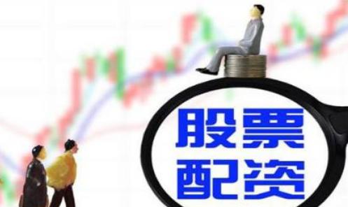 【股票配资按周配资可以吗】股票配资按周配资可以吗